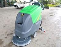 玛西尔全自动电动洗地机DQX5/5A